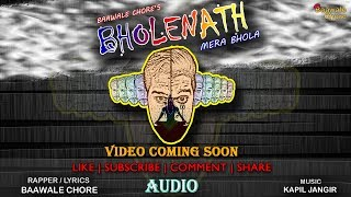 Bholenath Mera Bhola | Baawale Chore | Shiv Trance | Audio | New Hindi Song 2017