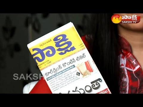 Sakshi Paper Advt || Promo - Watch Exclusive