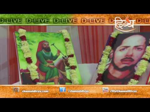 Mela Mast Saiya Da |  Peeragarhi, New Delhi | Channel Divya