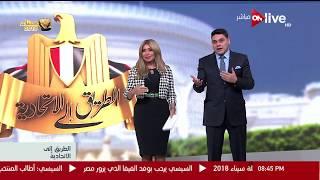 معتز عبد الفتاح: مجدي عبدالغني كل ما يقابلني يقول أنا اللي جبت الجول في كأس العالم