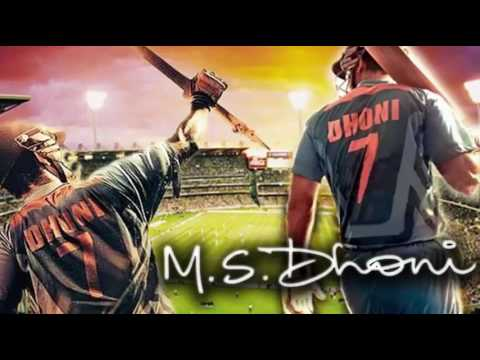 Jab Tak  (M.S. Dhoni - The Untold Story) Mp3 Only
