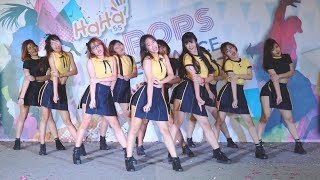 figcaption 170930 KRISTIN cover PRISTIN - WEE WOO + WE LIKE @ HaHa Cover Dance 2017 (Final)