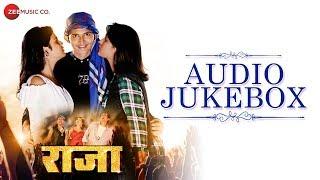 Raja Full Movie Audio Jukebox | Sourdip Kumar & Swarda Joshi | Pankaj Padghan