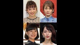永野芽郁、川栄李奈、芳根京子、吉岡里帆…2017年大活躍した女優たち 永...