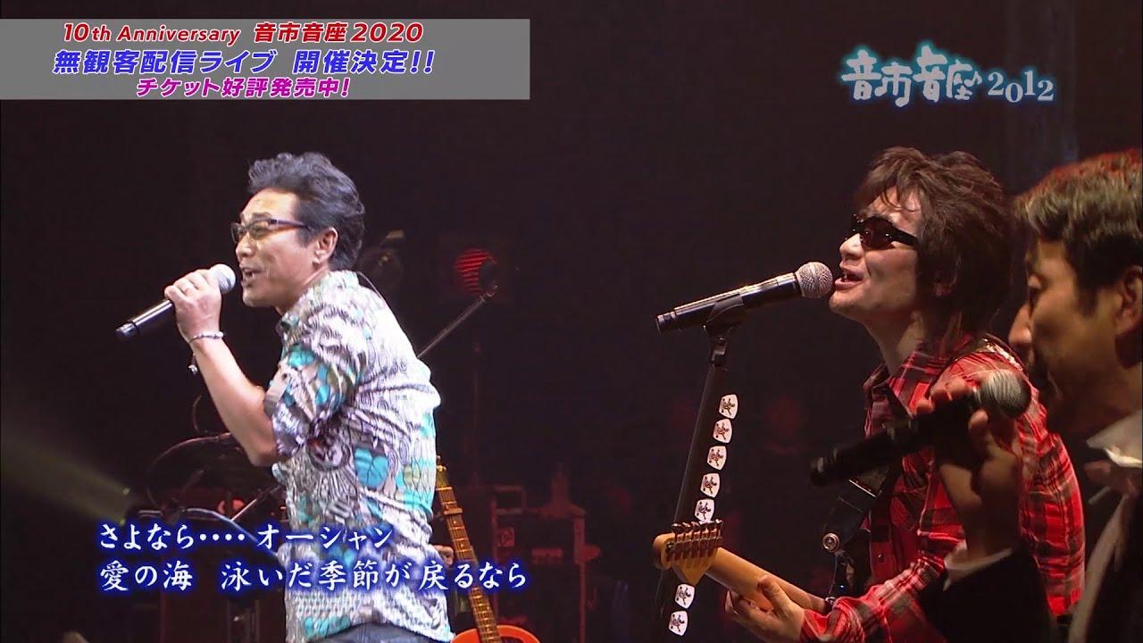中止 コンサート 鈴木 雅之 2020