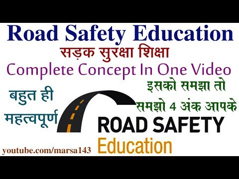 Full Basic Concept & Questions Ch 19 Road Safety Education (