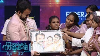 #Nayika Nayakan | EPI -32  Some special guests for Chackochan! I Mazhavil Manorama