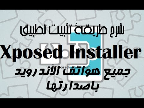 xposed installer wifi key view