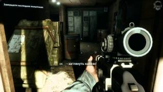 Medal of Honor Warfighter gameplay PC