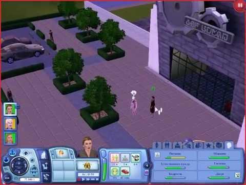 Урок Симс 3 DaraSimscom Вселенная игры the Sims!