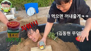 Burying Dong-hyun alive or deleting 27 videos to prank us lmao
