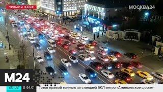 Трафик в столице достиг девяти баллов - Москва 24
