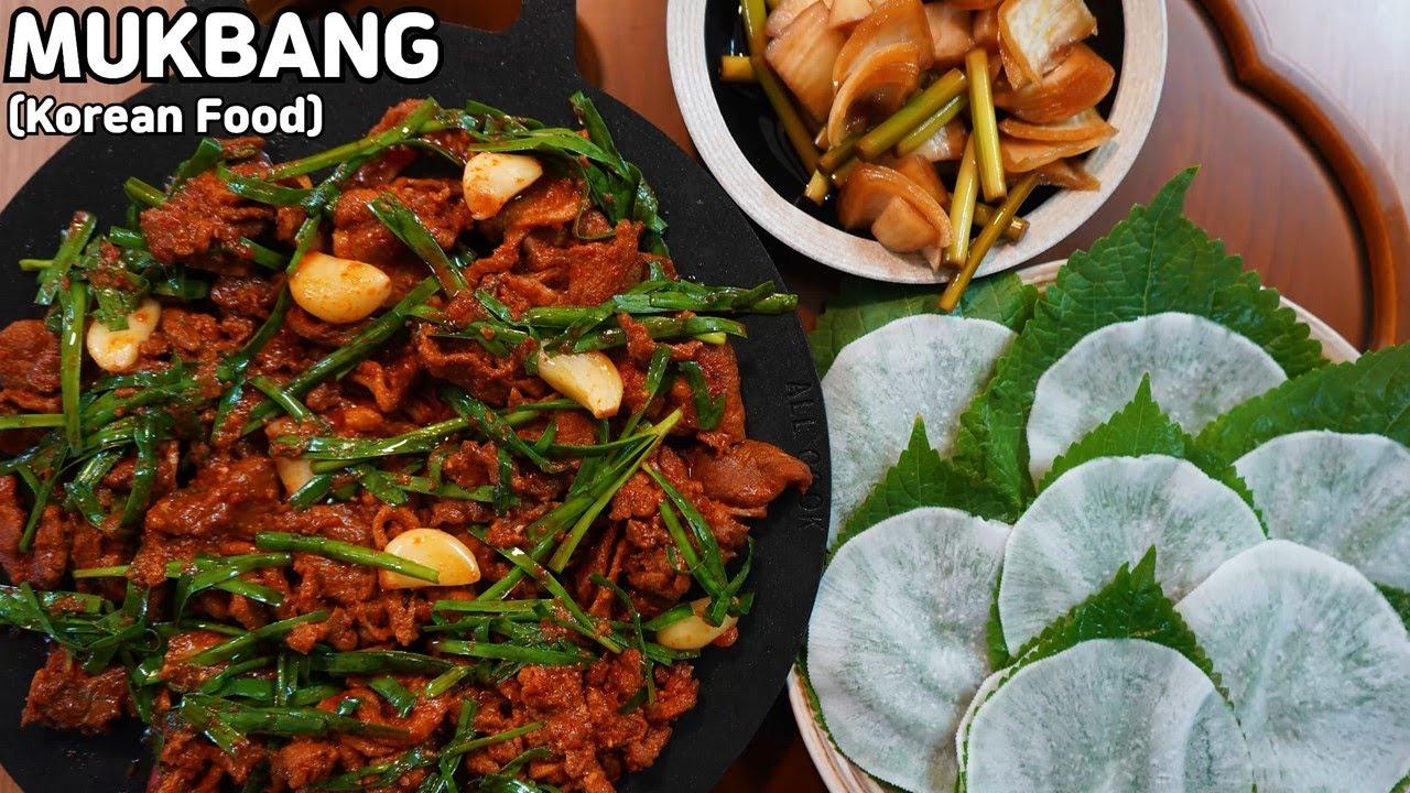 집밥먹방 오리주물럭 깻잎쌈무 마늘쫑장아찌 Marinated Grilled Duck MUKBANG ASMR REAL SOUND EATING SHOW COOKING RECIPE
