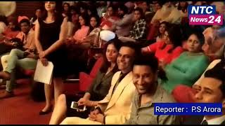 Orane International Annual Convocation || Harbhajan Mann || NTCNews24