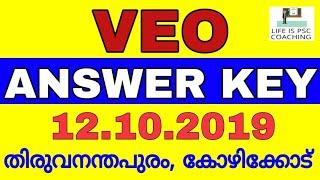 veo answer key | 12.10.2019 VEO EXAM ANSWER KEY TVM AND KOZHIKODE | VEO | KERALA PSC