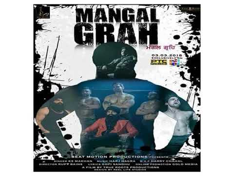 Mangal Grah KS Makhan new punjabi songs 2018