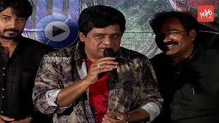 Comedian Ali  Superb Speech Mela Movie Press Meet | Latest Telugu Movie 2018 | YOYO TV Channel