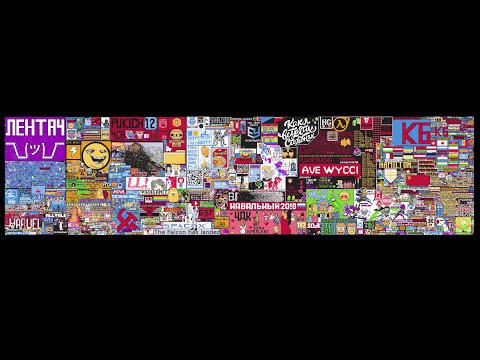 Хронология Pixel Battle ВК