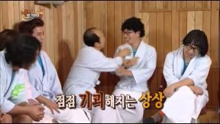 해피투게더 시즌3 - Happy Together 3 EP324 # 005