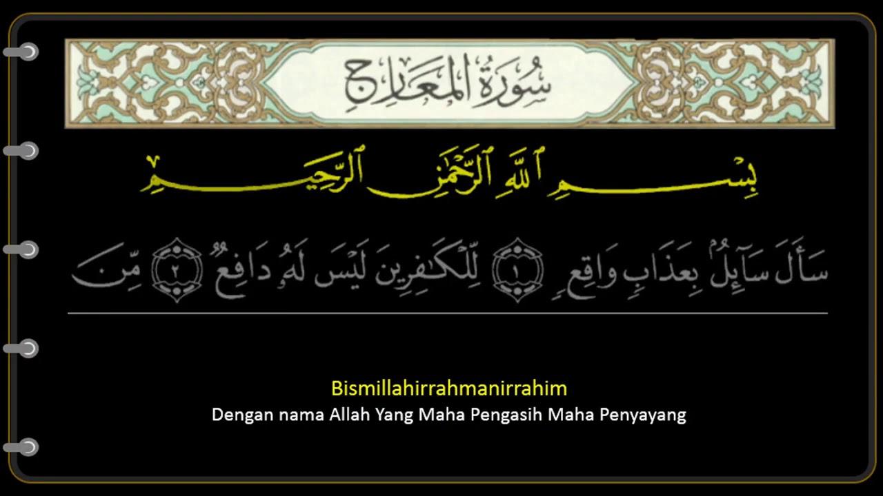 QS. 70 Al-Ma'arij, Abdurrahman Al Ossy, Arab Latin.
