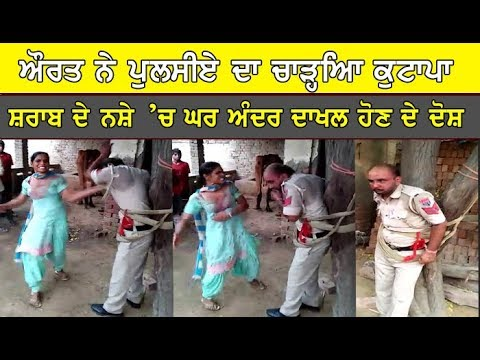 Viral Video : Lady beat Punjab Police constable