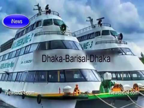 SD, 480p M V Green Line Dhaka To Barisal Luxury High Speedy Ship Launch Service In Bangladesh