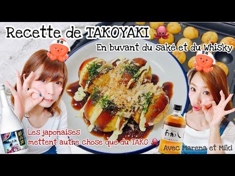 recette-soirée-de-takoyaki-🐙/-sans-pieuvre-/avec-miki-et-marena-les-japonaises