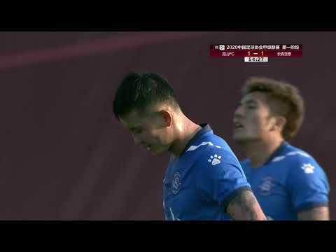 Kunshan Changchun Yatai Goals And Highlights