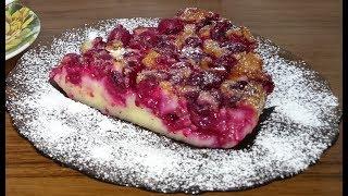 Вишневый пирог. Французский Клафути.  #French cherry pie.