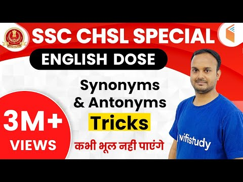 SSC CHSL 2019-20 | English Dose By Sanjeev Sir I Synonyms And Antonyms Tricks