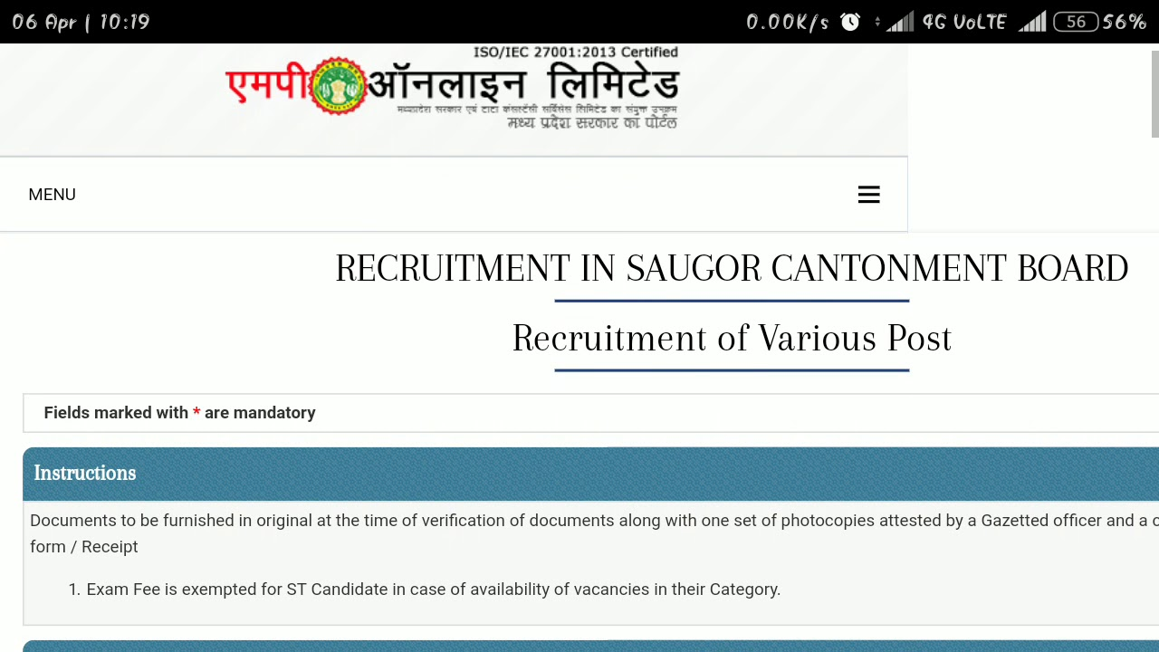 MP Saugore Various Post Online Form 2018 - YouTube