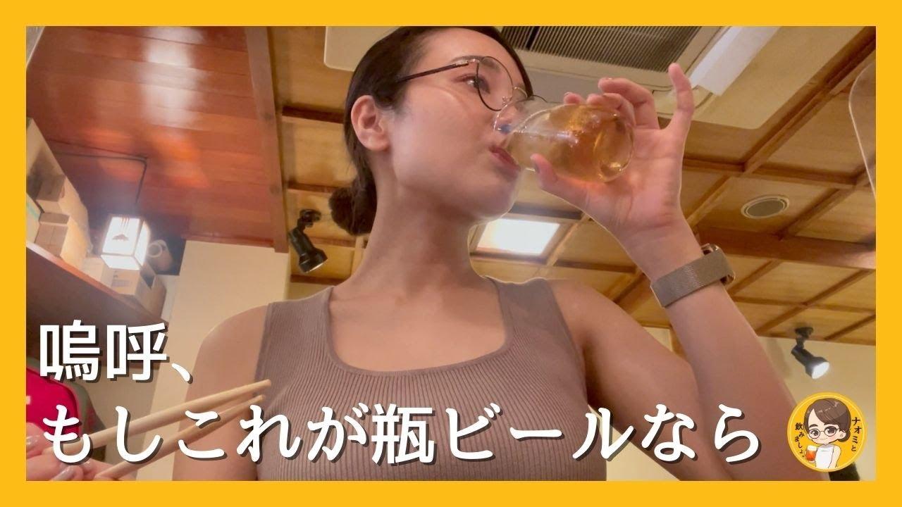 【新橋ランチ】新橋のディ○ニーランドでさばの味噌煮定食食べてきました!