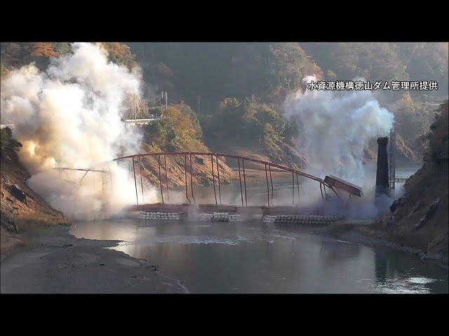 橋を爆破、アーチごと20m下へ落下 岐阜県で撤去作業