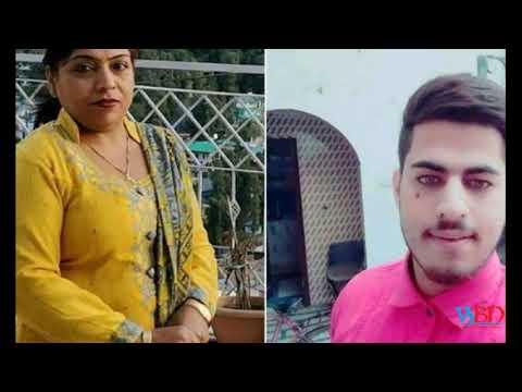 Yamunanagar school principal murder: Management says accused a spoilt brat