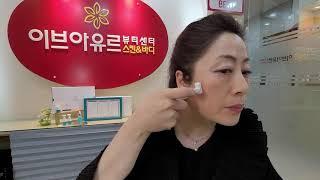 피부관리실 원장이 알려주는 피부관리법-2