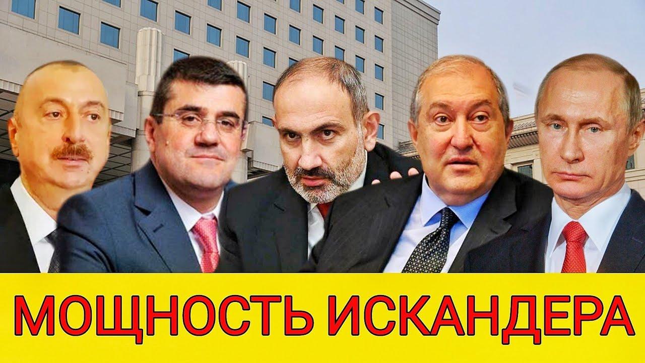 Армянские ВС начнут применить виды вооружения большого радиуса поражения – Минобороны Армении