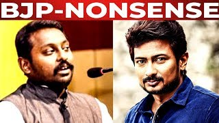 BREAKING: Udhayanidhi Stalin Lashes out On BJP Vice President SG Surya !!