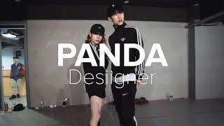 panda desiigner eunho kim choreography