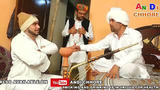 ANDI CHHORE # Episode : 1 सरपंच मेरी बहु छेड़ दी # हुक्का प चौका || COMEDY VIDEO