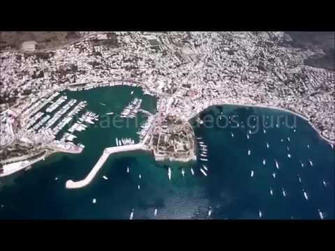 Aerial View of Bodrum Video One