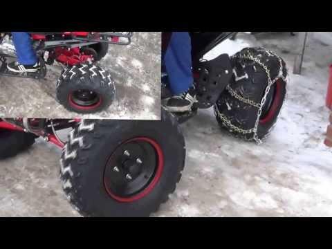 Цепи противоскольжения для квадроциклов, снегоуборщиков, автомобилей