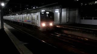 811系PM108編成+PM10?編成 区間快速門司港行き 吉塚駅発車!