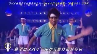 関ジャニクロニクル バッキバキ体操