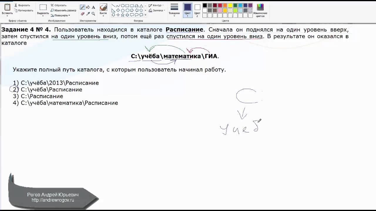 Решение задач по информатике огэ файловая система реакция опор балки примеры решения задач