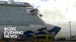 FBI investigating death of American woman on cruise ship