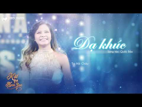 Dạ khúc | Audio Official | Mặt nạ ngôi sao tập 14