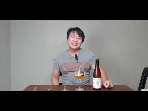 Sapwood Cellars Reality Is Frequently Inaccurate (Grapefruit, Hibiscus, Cedar Sour!) - #2652
