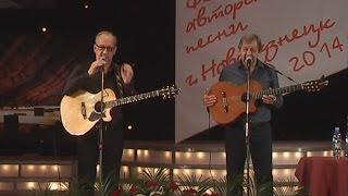 """""""Я, побывавший там...""""- Вадим и Валерий Мищуки"""