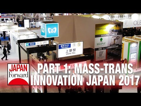 Part 1: Mass-Trans Innovation Japan 2017 | JAPAN Forward