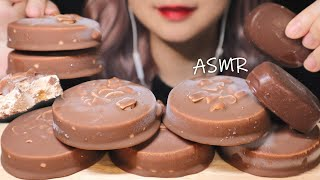 ASMR ? 초콜릿 아이스크림 구구크러스터 아몬드맛 리…